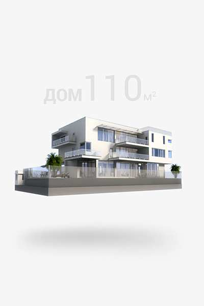 Дом 110 кв.м.
