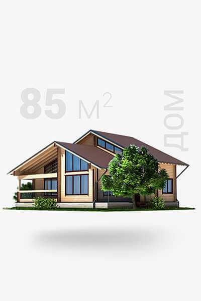 Дом 85 м2