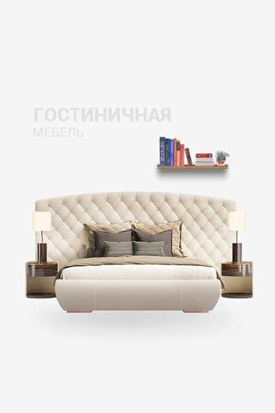 Гостиничная мебель в Краснодаре от производителя
