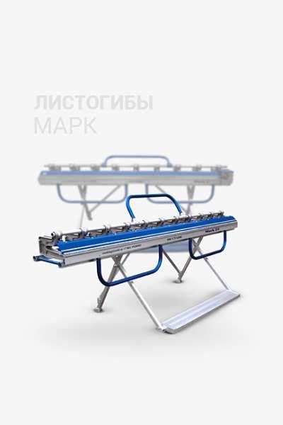 Листогибы МАРК Краснодар