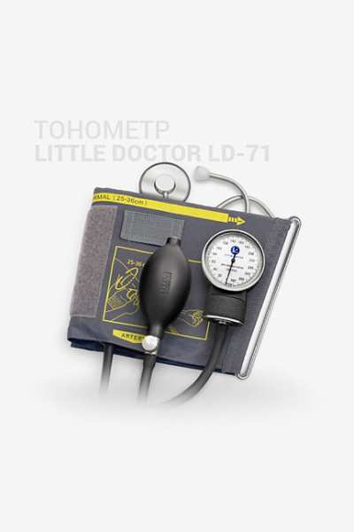 Тонометр Little Doctor LD-71