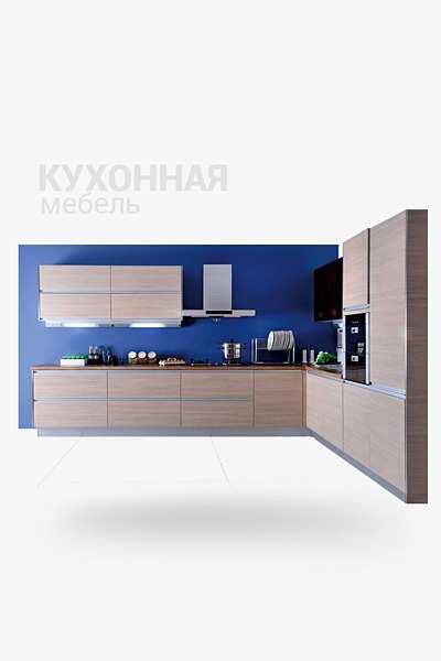 Кухонная мебель в Краснодаре