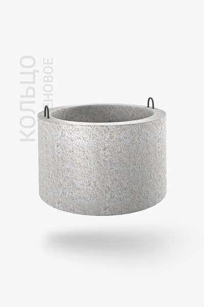 Кольцо стеновое 90-60-30
