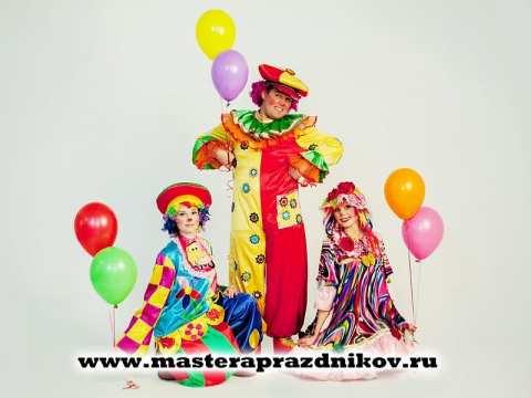 Аниматоры на праздник в Краснодаре