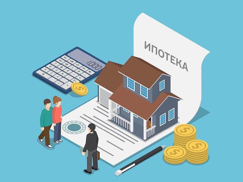 Взять ипотеку на однокомнатную квартиру в банке Краснодара